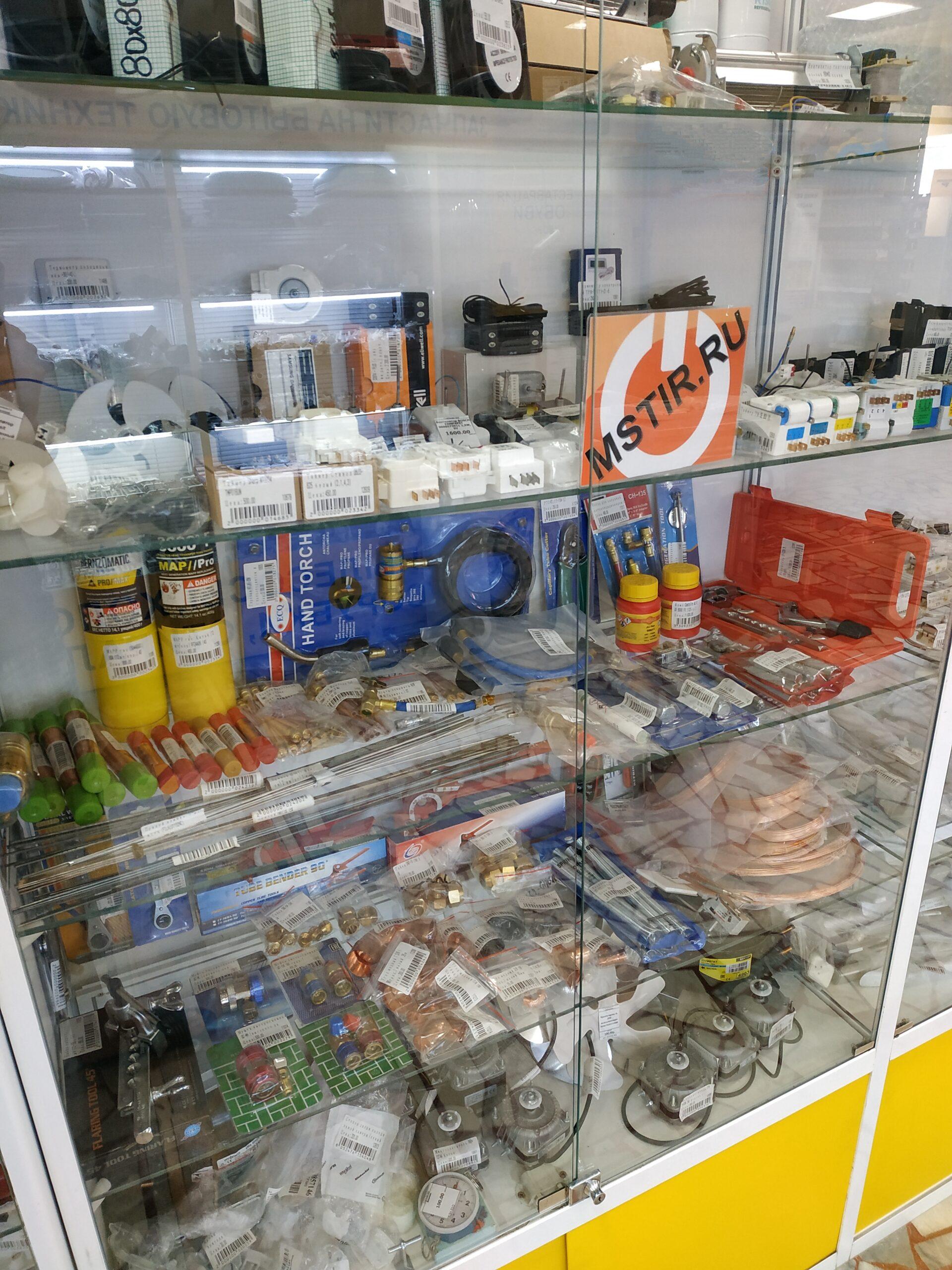 Запчасти для холодильников в Чебоксарах магазин Ровесник