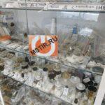 Запчасти для мясорубок в Чебоксарах купить магазин