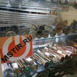 Запчасти для водонагревателей в Чебоксарах купить
